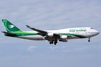بغداد دستور ممنوعیت پروازهای بین المللی در اقلیم کردستان را صادر کرد