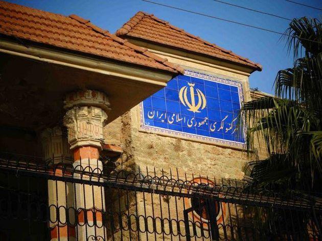 سرکنسولگری ایران در اربیل در پی تعرض عدهای به این مکان دیپلماتیک بیانیهای منتشر کرد