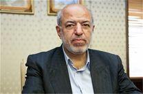 برگزاری مناقصههای بزرگ تولید برق تجدیدپذیر در ایران تا پایان سال