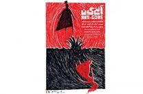 اجرای عمومی نمایش آنتی گون تماشاخانه ایرانشهر