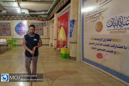 افطاری کریمانه در اصفهان