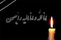 آیتالله مروارید از علمای برجسته انقلاب اسلامی دعوت حق را لبیک گفت