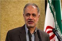 سرپرست مدیریت امور حقوقی شرکت ملی نفت ایران منصوب شد