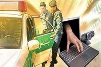 کلاهبرداری اقتصادی و اخلاقی در رأس جرائم سایبری کرمانشاه