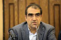 دستور وزیر بهداشت برای درمان کودک بیماری که در حادثه تروریستی مجلس نجات یافت