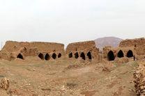 آغازعملیات بازسازی و مرمت کاروانسرای کوه نمک قم