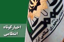 هکر وای فای در استان مازندران دستگیر شد