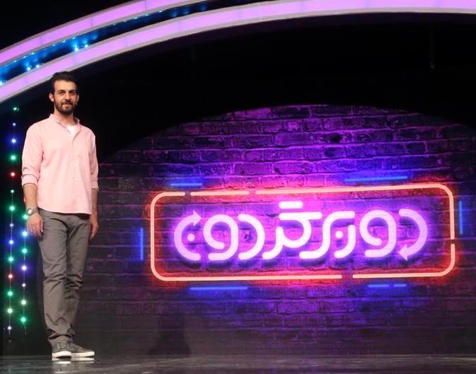 بازگشت عبدالله روا با دوربرگردون به شبکه ۳