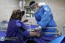 جدیدترین آمار کرونا در کشور تا ظهر ۱ اردیبهشت/ شناسایی ۲۴۸۸۶ بیمار جدید