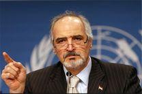 ماموریت حقیقت یابی سازمان ملل در دوما فردا آغاز  می شود