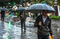 سامانه بارشی جدید از یکشنبه وارد کشور می شود