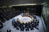 5 عضو جدید غیر دائم شورای امنیت انتخاب شدند