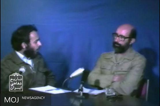 مصاحبه تلویزیونی از شهیدچمران ۵۰ روز پیش از شهادت پخش می شود