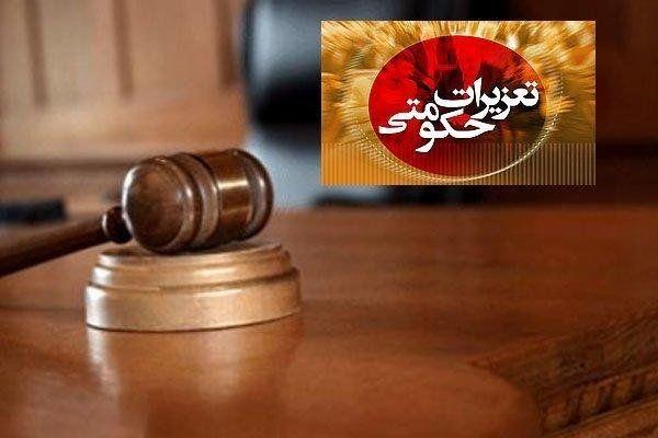 جریمه نقدی بیش از 53 میلیارد ریالی قاچاقچیان پوشاک در اصفهان
