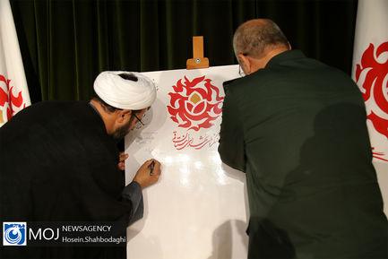 رونمایی از سند هویتی کنگره شهدای استان قم