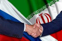 انتشار پیشنویس اعطای وام ۲٫۲ میلیارد دلاری روسیه به ایران