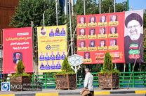 جمع آوری پوسترهای تبلیغاتی انتخاباتی با تلاش 15 اکیپ در اصفهان