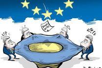 بدهی های خارجی اوکراین به 37 میلیارد دلار افزایش یافت
