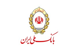 پیگیری مطالبات معوق بانک ملّی ایران در کارگروه های استانی