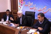 تدوین بانک اطلاعاتی از جمعیت روستایی در استان اصفهان  ضروری است