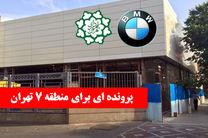 گزارش موج از معضلات منطقه هفت تهران؛ آیا BMW شهردار منطقه را خریده است؟!