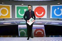 بازگشت مسابقه «هوش برتر» به شبکه نسیم سیما
