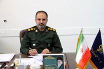 سپاه به دنبال تحقق محله اسلامی است
