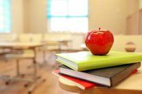 برنامه درسی شبکه آموزش پنج شنبه ۸ خرداد ۹۹ اعلام شد