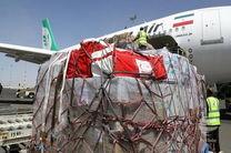 بارگیری محموله 100 تنی جمعیت هلال احمر ایران برای مردم میانمار