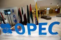 توافق کاهش تولید اوپک نیاز به تغییر ندارد