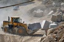 امکان فرآوری داخلی کامل از برخی ذخایر مواد معدنی را نداریم/وزارت صنعت ستاد بررسی عوارض صادراتی تشکیل دهد