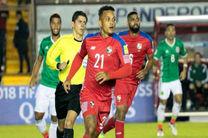 نخستین صعود پاناما به جام جهانی عید ملی اعلام شد