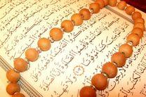 تمسک به قرآن و اهل بیت راه مقابله با دشمنان است