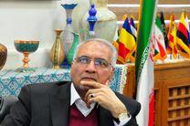 ثبت محور تاریخی و طبیعی اصفهان در یونسکو بررسی شود