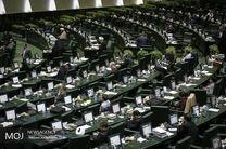 لایحه موافقتنامه محکومین بین ایران و قزاقستان به تصویب رسید