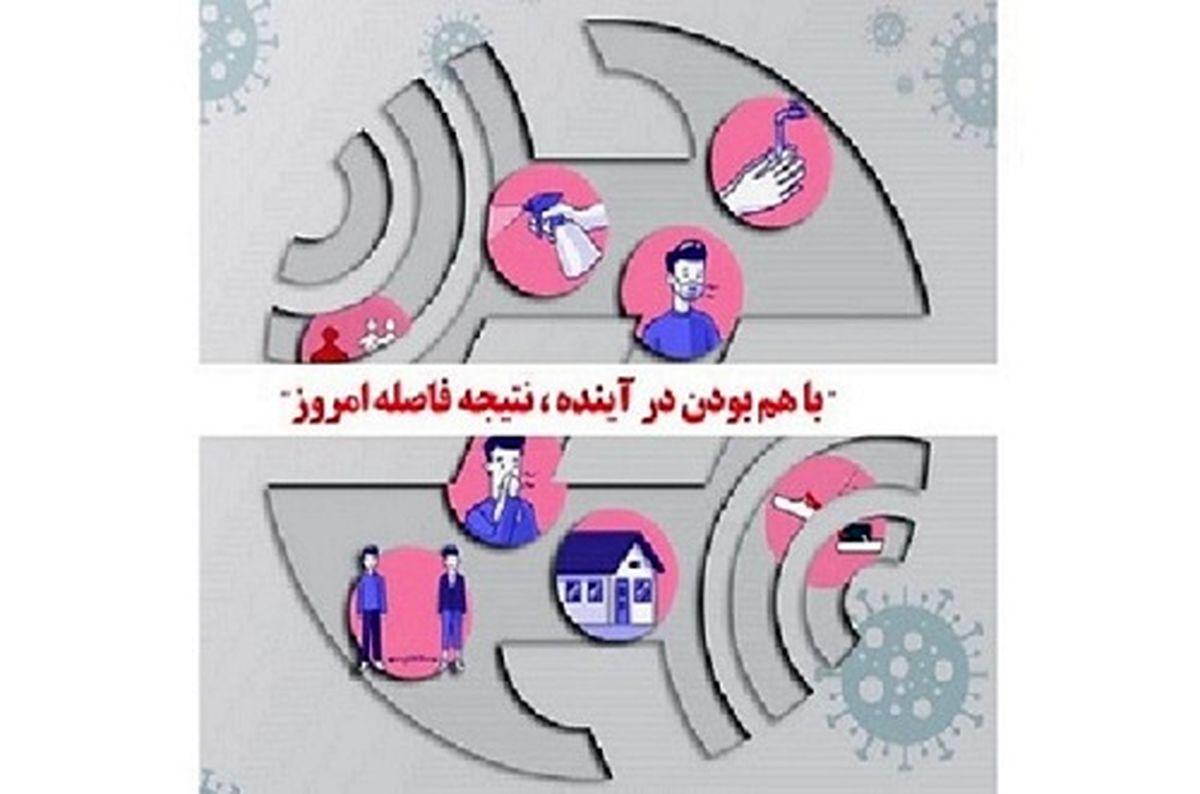 تمدید دورکاری ادارات مجموعه شرکت مخابرات ایران تا پایان شهریور 1400