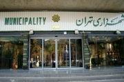 هفت گزینه شهرداری تهران معرفی شدند/بالاترین رأی در سبد نجفی