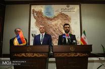 دیدار وزیر ارتباطات و فناوری اطلاعات ارمنستان با آذری جهرمی