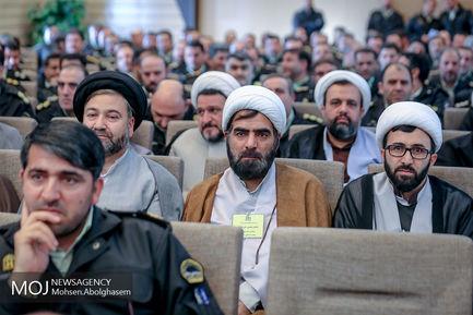 همایش عمومی فرماندهان و مدیران فرماندهی انتظامی تهران بزرگ