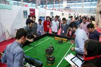 برگزاری اولین دوره مسابقات بین المللی دانش آموزی رباتیک