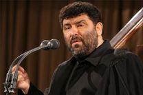 سعید حدادیان رئیس مجمع علمی خانه مداحان شد