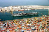 سهم مناطق آزاد از سرمایهگذاری خارجی در ایران ۲.۵ درصد است