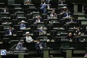انتقاد مرکز پژوهشهای مجلس به نرخ بالای بیکاری در کشور