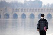 کیفیت هوای اصفهان ناسالم است / شاخص کیفی هوا 105