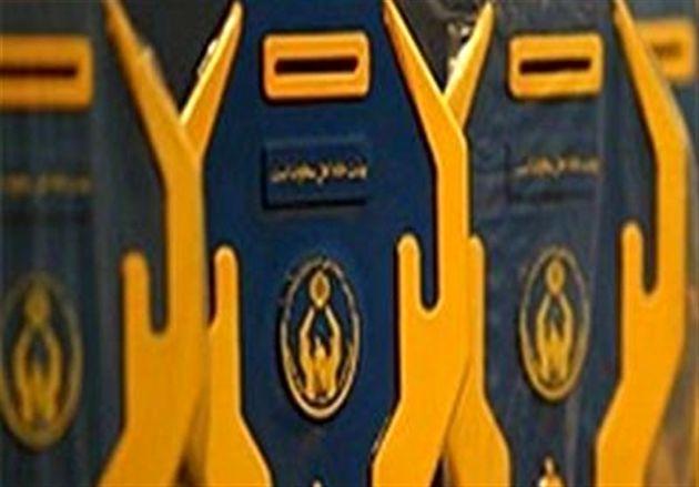 پرداخت بیش از 160 میلیارد ریال تسهیلات کارگشایی به مددجویان تهرانی