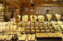 قیمت طلا در 10 شهریور/ قیمت طلای دست دوم 293 هزار تومان شد