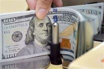 قیمت ارز در بازار آزاد 18 شهریور/ قیمت دلار 12509 تومان شد