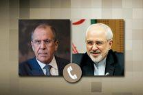 گفتوگوی تلفنی لاوروف و ظریف در مورد مذاکرات آستانه و برجام