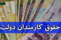 چه کسانی مشمول افزایش حقوق می شوند؟