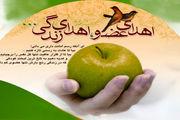 اهدای اعضای جوان سلمانشهری به نیازمندان
